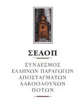 logo-seaop